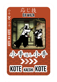 KOTE KAESHI KOTE_kicsi