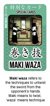 makiwaza