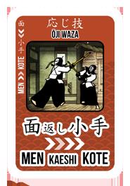 MEN KAESHI KOTE_kicsi