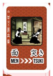 MEN_TSUKI_kicsi
