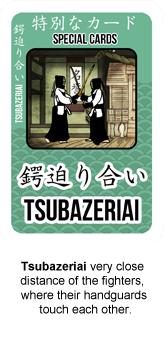 tsubazeriai