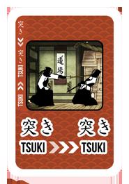 TSUKI_TSUKI_kicsi